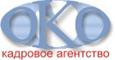 Кадровое агентство ОКО